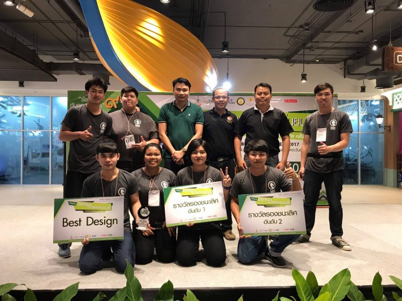 วิศวกรรมศาสตร์ มหาวิทยาลัยราชภัฏชัยภูมิ คว้า 4 รางวัลจากการแข่งขันออกแบบและสร้างหุ่นยนต์แห่งประเทศไทย ครั้งที่ 10 RDC 2017 ระดับภูมิภาค (ภาคตะวันออกเฉียงเหนือ – ตะวันออก)