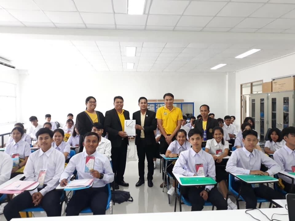 กิจกรรมปฐมนิเทศนักศึกษาใหม่ ปีการศึกษา 2562